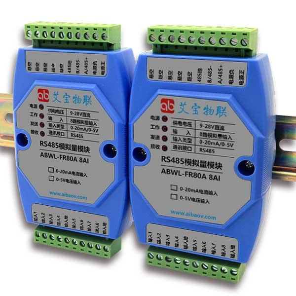 RS485模拟量采集八路模块
