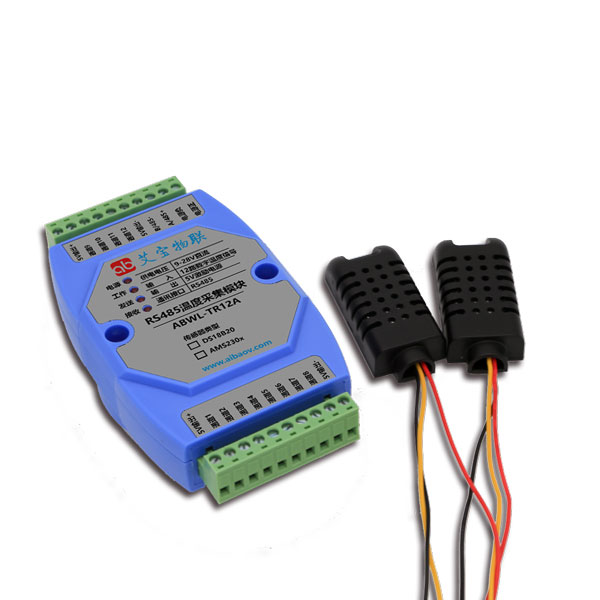 RS485温湿度采集12路AM2301/DHT21